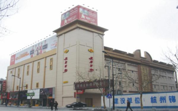杭州锦绣夜总会