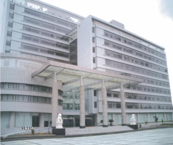 舟山市行政中心综合楼