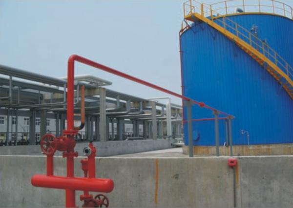 宁波海能调合油有限公司